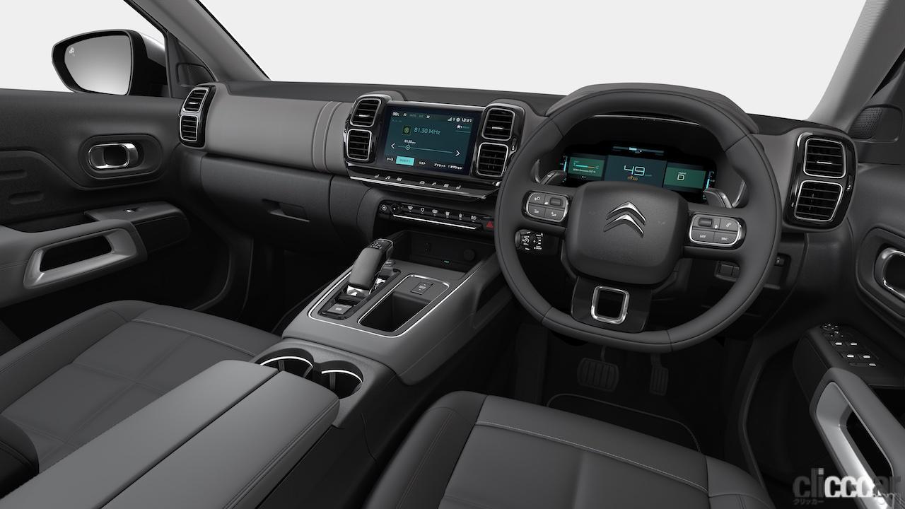「シトロエン初のPHEVモデル「C5 エアクロス SUV プラグインハイブリッド」は、モーター走行のみで65kmの走行が可能」の1枚目の画像