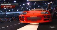 映画ワイルドスピードのトヨタ・スープラが約6000万円で落札