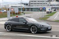 ポルシェEVセダン「タイカン」、パフォーマンスグレード「GTS」設定の噂! - Porsche Tycan GTS_006