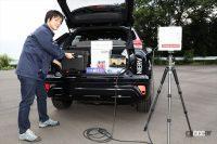 エヴァに因んだお遊び企画じゃない特務機関NERV災害対策車両に3号機登場!TOYO TIRESのオールシーズンタイヤ「CELSIUS(セルシアス)」採用で全天候対応に!(PR) - 特務機関NERV災害対策車両 3号機の装備品