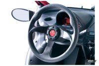 蒸気機関の発明/日本がユネスコ加盟/トヨタ車体の超小型EVコムス登場!【今日は何の日?7月2日】 - 2012年発売のコムス(Steering View)