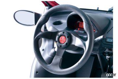 2012年発売のコムス(Steering View)