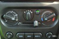 梅雨時必見! 意外と知られていない、運転中のガラスくもりへの、エアコン使用の絶大効果 - control panel