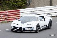 「地球上で最もエキサイティング」な10億円のブガッティ「チェントディエチ」がニュルで高速テスト! - Bugatti Centodieci track 1