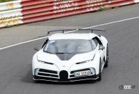 「地球上で最もエキサイティング」な10億円のブガッティ「チェントディエチ」がニュルで高速テスト! - Bugatti Centodieci track 2