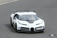 「地球上で最もエキサイティング」な10億円のブガッティ「チェントディエチ」がニュルで高速テスト! - Bugatti Centodieci track 4