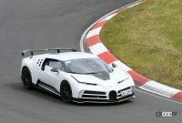 「地球上で最もエキサイティング」な10億円のブガッティ「チェントディエチ」がニュルで高速テスト! - Bugatti Centodieci track 5