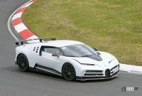 「地球上で最もエキサイティング」な10億円のブガッティ「チェントディエチ」がニュルで高速テスト! - Bugatti Centodieci track 6