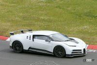 「地球上で最もエキサイティング」な10億円のブガッティ「チェントディエチ」がニュルで高速テスト! - Bugatti Centodieci track 7