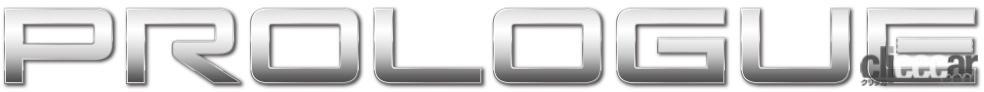 「ホンダが2024年に北米でリリースする電気自動車の名前を「プロローグ」と発表。その名前に込められた思いとは?」の2枚目の画像
