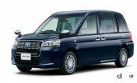 水素の価格1210円/kgの現在、トヨタ新型MIRAIで1000km走ると高い?安い?他の乗りものと比べてみた! - JPN TAXI