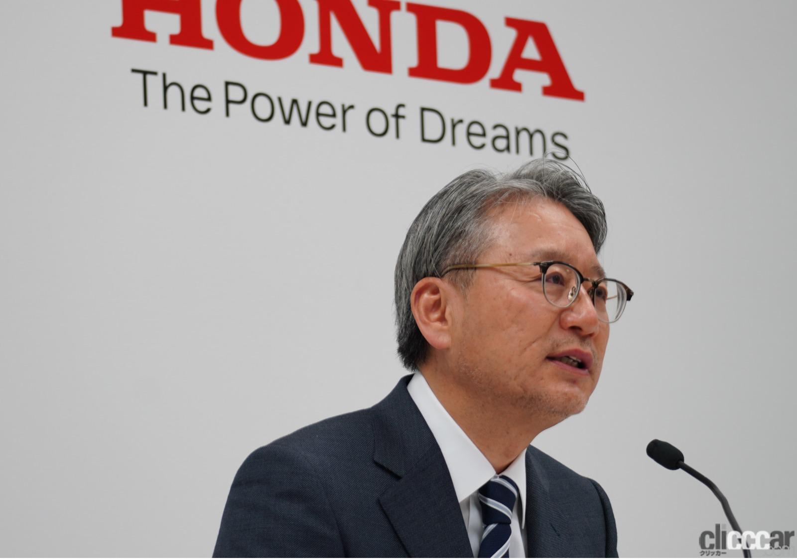 「ホンダが2024年に北米でリリースする電気自動車の名前を「プロローグ」と発表。その名前に込められた思いとは?」の3枚目の画像