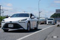 「【速報】トヨタMIRAIの満タン水素で1040.5km走破!燃費は197km/kg!!日本チームが仏の世界一記録を更新」の9枚目の画像ギャラリーへのリンク