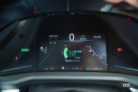 【速報】トヨタMIRAIの満タン水素で1040.5km走破!燃費は197km/kg!!日本チームが仏の世界一記録を更新 - 平均燃費197km/kgで1040.5km走行