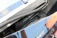 上野選手の燃料タンク