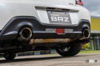 「発売前の新型スバルBRZ用 STIパーツが続々発表! パフォーマンスアップ確実!!」の17枚目の画像ギャラリーへのリンク