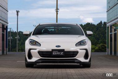 BRZ・STIパーツ装着車正面スタイル