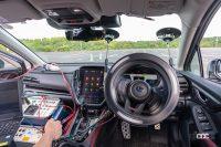 「運転がうまくなる! STI 辰己総監督入魂の逸品、レヴォーグ用パーツを試してみた」の9枚目の画像ギャラリーへのリンク