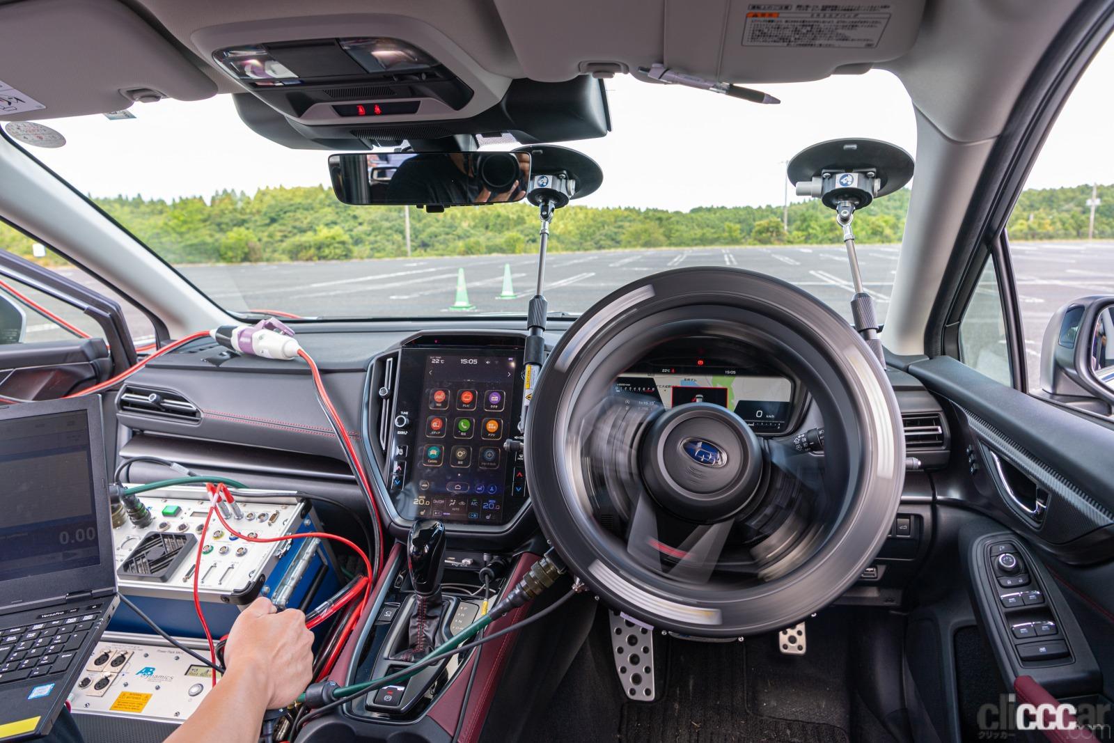 「運転がうまくなる! STI 辰己総監督入魂の逸品、レヴォーグ用パーツを試してみた」の4枚目の画像