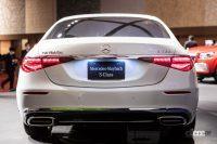 新型メルセデス・マイバッハSクラスは、180mmのロングホイールベース化をすべて後席スペースの拡充にあてる - Mercedes_maybach_sclass_20210701_9
