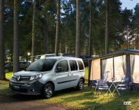 ルノー カングーに1.5L直列4気筒ディーゼルターボ+MT仕様が400台限定で登場 - Illuminated tent by caravans in travel trailer park amidst trees at dusk