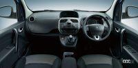 ルノー カングーに1.5L直列4気筒ディーゼルターボ+MT仕様が400台限定で登場 - Renault_kangoo_20210701_9
