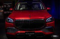 4人乗りのショーファードリブンSUV「メルセデス・マイバッハ GLS 600 4MATIC」が2729万円でデビュー - Mercedes_MAYBACH_GLS_20210702_1
