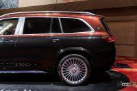 4人乗りのショーファードリブンSUV「メルセデス・マイバッハ GLS 600 4MATIC」が2729万円でデビュー - Mercedes_MAYBACH_GLS_20210702_11