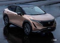 日産が次世代EVクロスオーバーを予告、リーフにとってかわるの可能性も!? - Nissan-Ariya-2021-1280-01