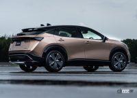 日産が次世代EVクロスオーバーを予告、リーフにとってかわるの可能性も!? - Nissan-Ariya-2021-1280-09