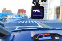 改正道交法のあおり運転厳罰化から1年で変化を感じない人が74.4%