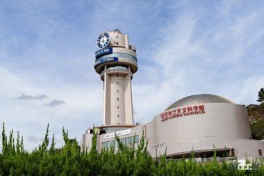 明石天文科学館の塔(日本標準時子午線地点)