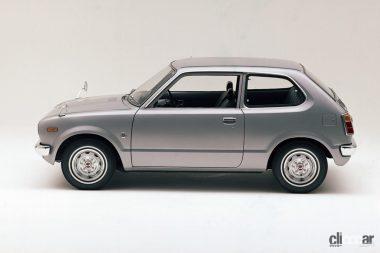 1972年発売の初代シビック(Side View)