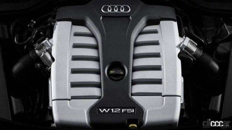 アウディ W12エンジン