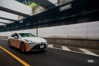 水素燃料電池を搭載する電動車MIRAIの走り