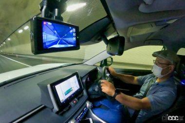 カロッツェリア最新ドラレコ「VREC-DH300D」は前後カメラ、画質、SDカード警告、駐車監視の発展などで会田肇がおすすめ!(PR)