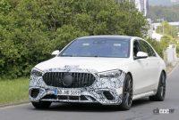 もうV12は必要なし!? メルセデスAMGの電動スポーツセダン「S63e/S73e」、V8で最大800馬力 - Mercedes AMG S63e 5'