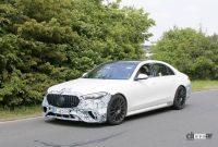 もうV12は必要なし!? メルセデスAMGの電動スポーツセダン「S63e/S73e」、V8で最大800馬力 - Mercedes AMG S63e 6'