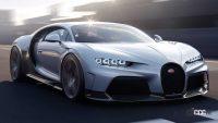 ポルシェも関与! 世界最強EVメーカー「ブガッティ・リマック」誕生 - bugatti-chiron-super-sport-2021