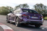 FRにこだわった新型モデル。BMW 2シリーズ クーペ、ついにワールドプレミア! - 2022-BMW-2-Series-Coupe-M240i-230i-10