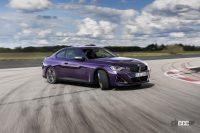 FRにこだわった新型モデル。BMW 2シリーズ クーペ、ついにワールドプレミア! - 2022-BMW-2-Series-Coupe-M240i-230i-4