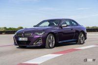 FRにこだわった新型モデル。BMW 2シリーズ クーペ、ついにワールドプレミア! - 2022-BMW-2-Series-Coupe-M240i-230i-5