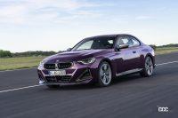 FRにこだわった新型モデル。BMW 2シリーズ クーペ、ついにワールドプレミア! - 2022-BMW-2-Series-Coupe-M240i-230i-7