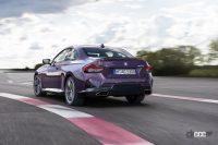 FRにこだわった新型モデル。BMW 2シリーズ クーペ、ついにワールドプレミア! - 2022-BMW-2-Series-Coupe-M240i-230i-9