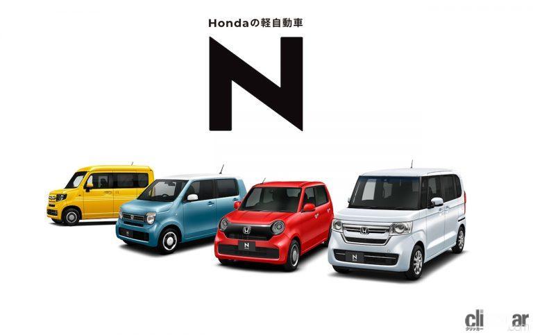 ホンダNシリーズ