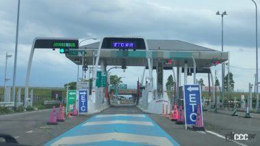 高速道路入口