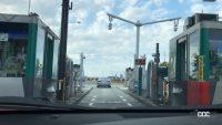 こんな時どうすればいい? 高速道路で起きがちなミスとその対処方法 - highway-ex