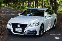 トヨタ クラウン RS Advance 2.5HV