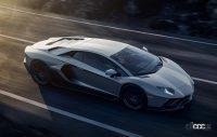 ランボルギーニ アヴェンタドール、ガソリンV12最終モデル「Ultimae」世界初公開!シリーズ最高スペックに - Lamborghini_Aventador_Ultimae_2