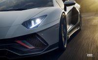 ランボルギーニ アヴェンタドール、ガソリンV12最終モデル「Ultimae」世界初公開!シリーズ最高スペックに - Lamborghini_Aventador_Ultimae_3